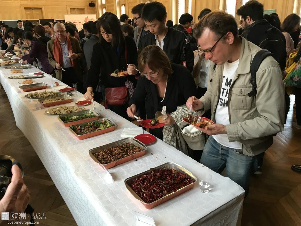 第四届巴黎中国美食周13区市府开幕