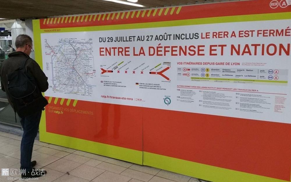 大巴黎RER-AC等快线暑期因施工关闭