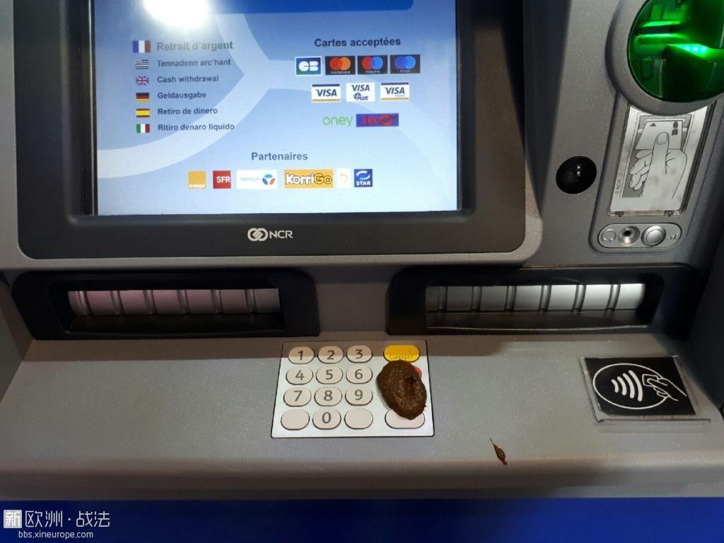 法国一男子因在ATM取款机上涂抹便便被捕