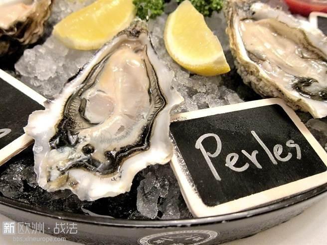 法国一海鲜商开设24小时生蚝贩售机