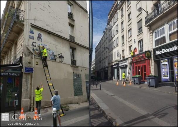 盗贼假扮清洁工偷窃巴黎街头艺术品