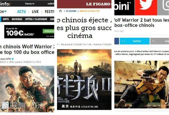"""法媒赞《战狼2》中国""""史泰龙""""创造成功"""