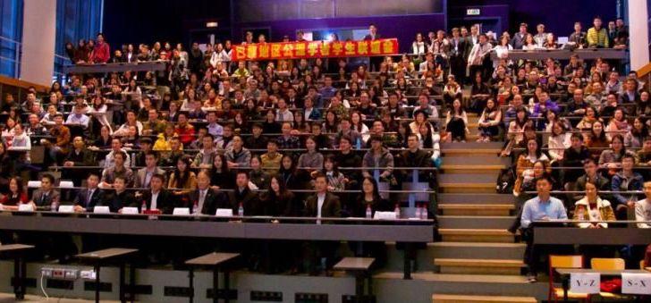 巴黎地区2017年度国家公派生迎新培训