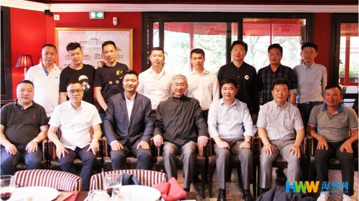 法国华人服装业总商会欢迎中国国际经济交流中心访问团