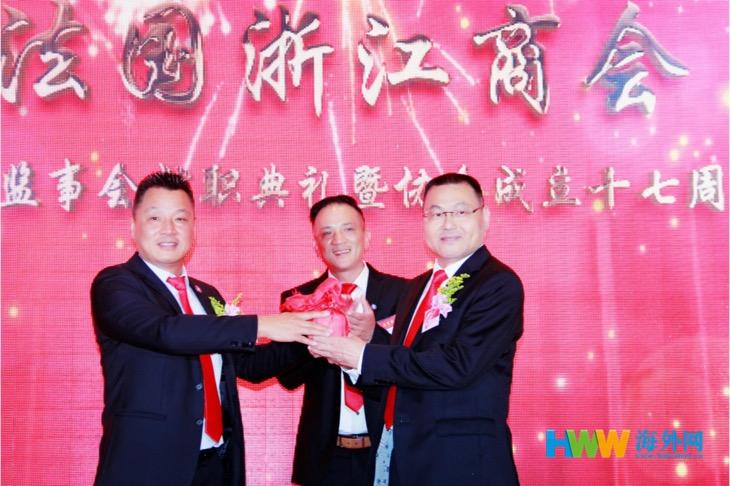 陈永锡荣任法国浙江商会第九届会长 青年委员会宣告成立